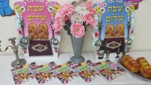 מעון ויצו נווה שאנן- חיפה