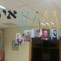 ילדי מעון ויצו שקד בנהריה צוחקים- קישוט יצירתי שתלו צוות המעון בפעילות פתיחת שנה משותפת להורים וילדים  בעקבות הספר