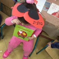 ילדי מעון גן ילדים בירושלים המחיזו את שירי הספר