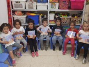 הילדים במעון ויצו בירנית קיבלו את הספר ככה גם אני יכולה