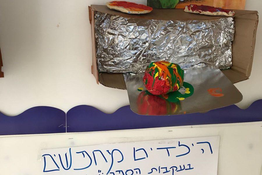 תוצרי הילדים במעון נעמת רימון מודיעין בעקבות הספר