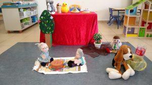 הצגה לילדים עם פתיחת הספריה במעון החורש באשדוד
