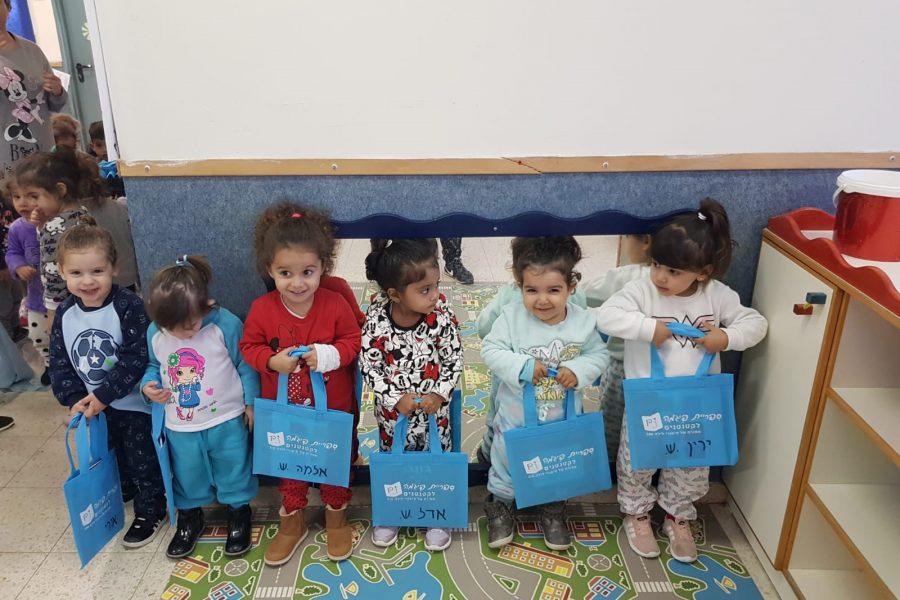 הילדים במעון רבין אור יהודה שמחים עם תיקי פיג'מה!