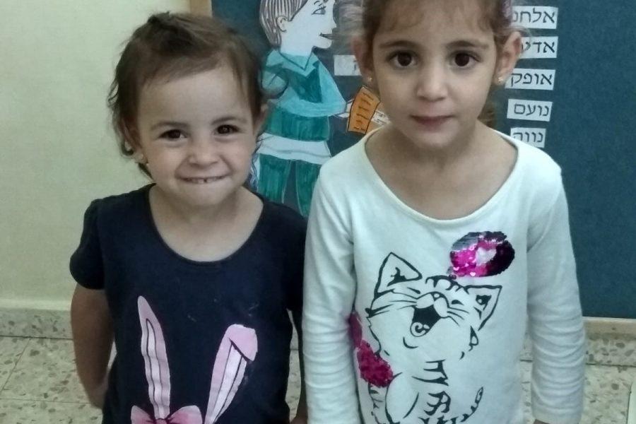 ילדות ממעון אמונה חדרה הגיעו עם חולצות תואמות לסיפור