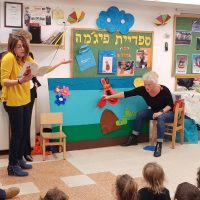 פעילות במעון נעמת חוני המעגל בתל אביב בעקבות הספר