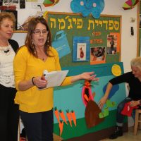 פתיחת שנה במעון נעמת חוני המעגל בתל אביב בעקבות הספר