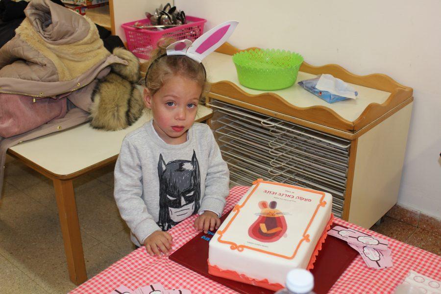 עוגה בצורת הספר במעון נעמת חוני המעגל ת