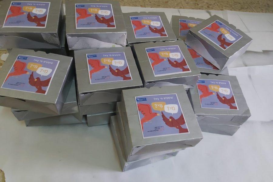 פתיחת שנה במעון אמונה בחדרה - הכנת קופסאות לאחסון ההמחשות לסיפור. כל משפחה יצאה עם קופסה וספר מתנה